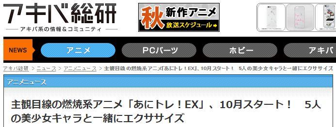 exexexex - コピー