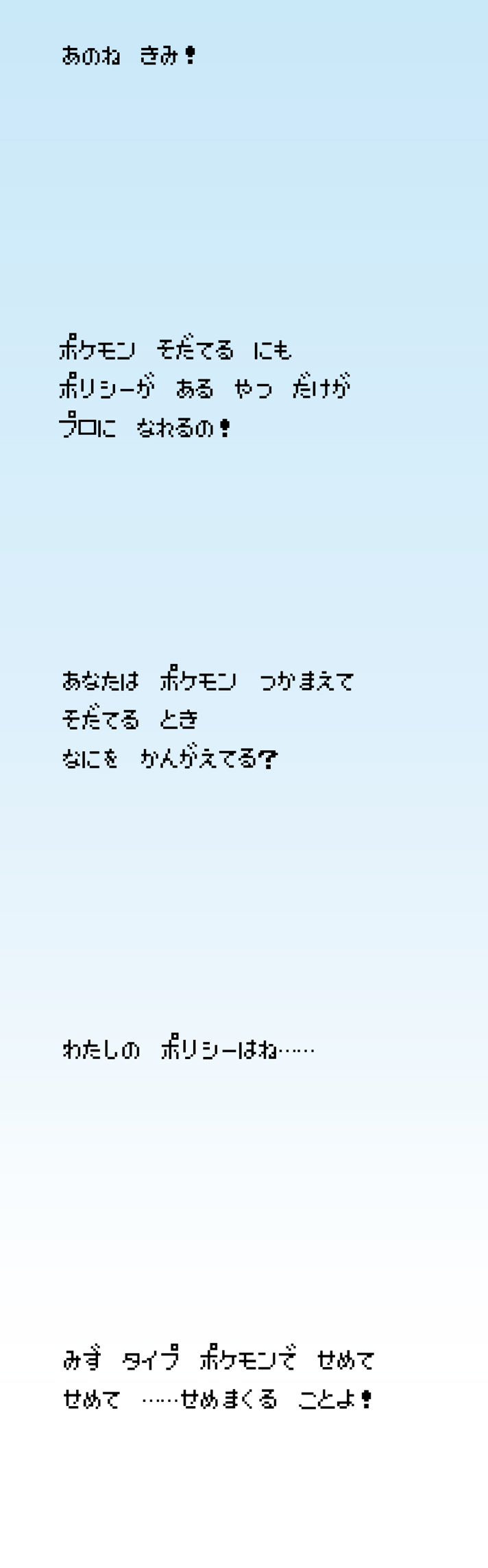 HGkasumi_01 (2)