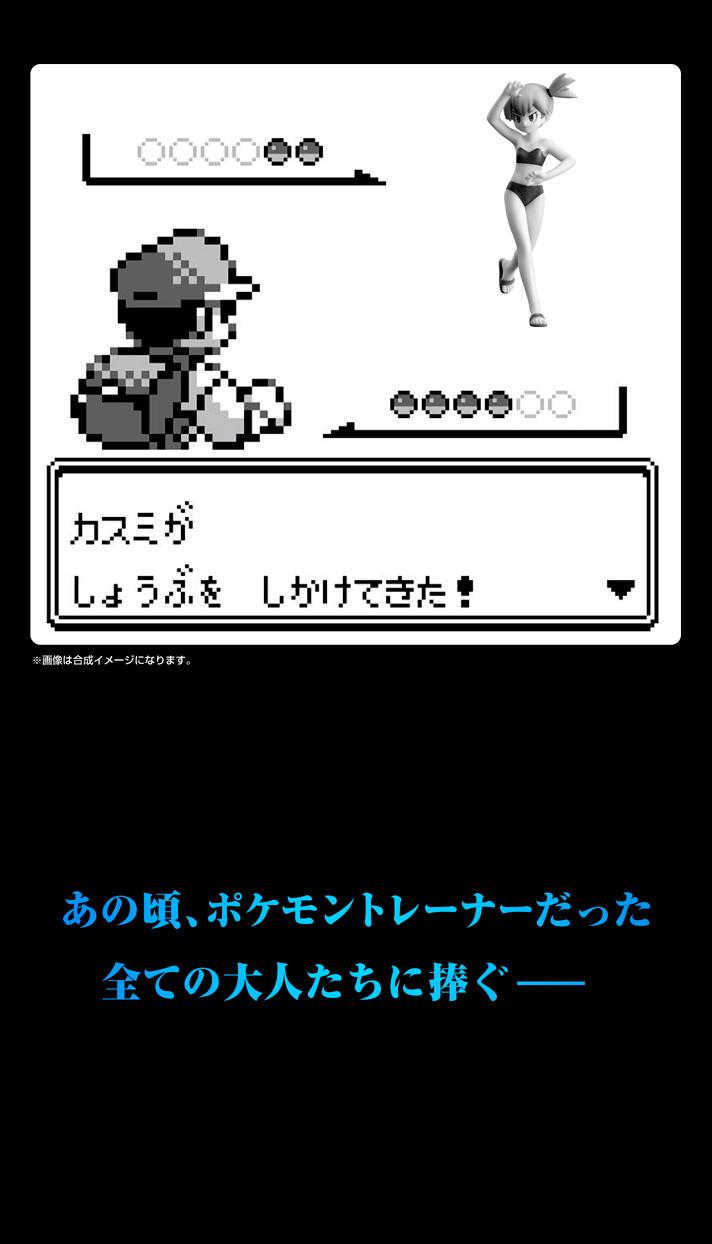 HGkasumi_02 (1)