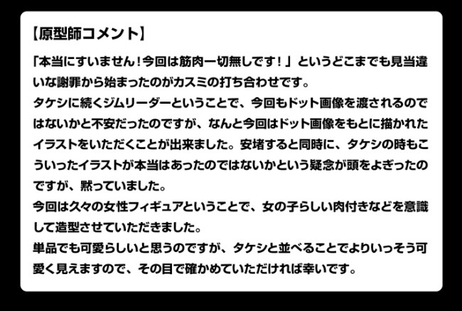 HGkasumi_03-1
