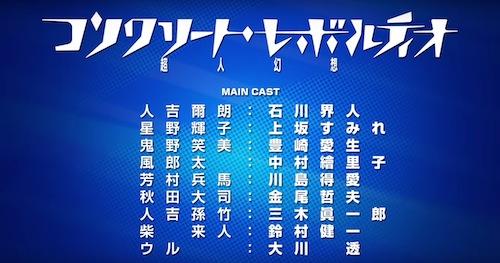 スクリーンショット 2015-09-01 20.36.51