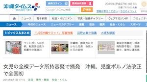 スクリーンショット 2015-09-01 20.04.43 のコピー