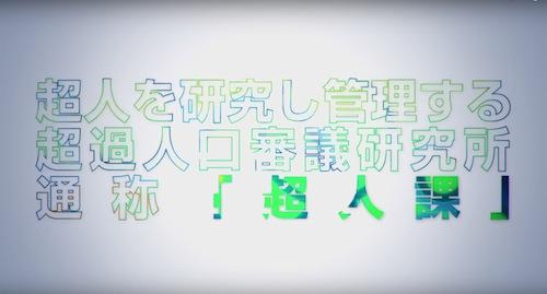 スクリーンショット 2015-09-01 20.34.04