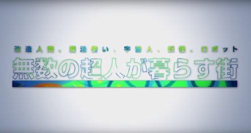 スクリーンショット 2015-09-01 20.33.55