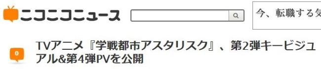 asuasu - コピー