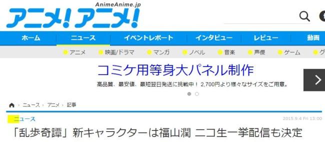 animeranpo - コピー