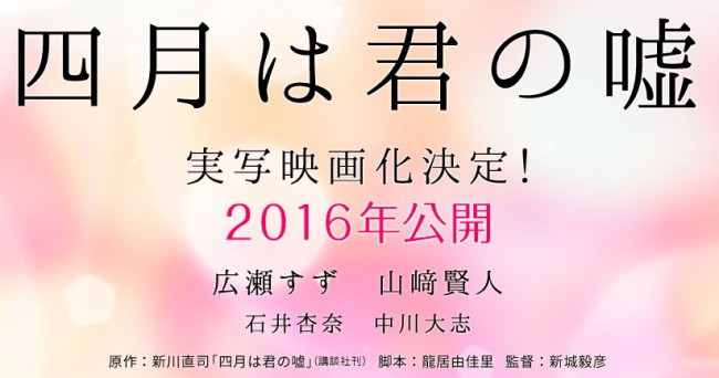 shigatsu - コピー