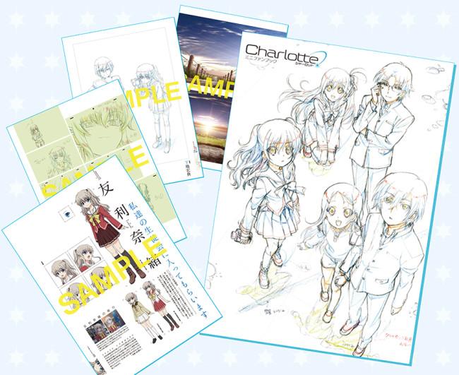 minifanbook