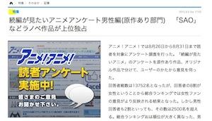 スクリーンショット 2015-09-05 19.20.50 のコピー