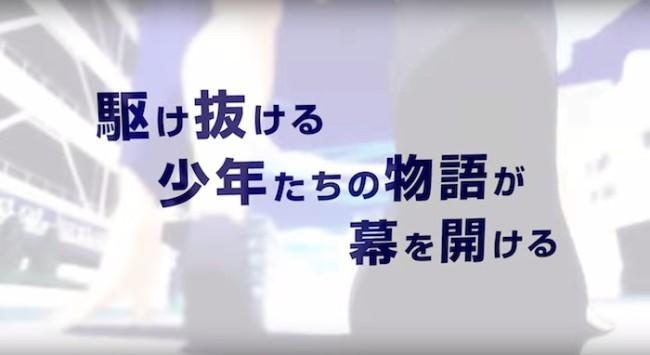 スクリーンショット 2015-09-06 17.34.58
