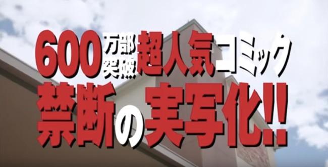 ドラマ「監獄学園-プリズンスクール-」_特報映像_-_YouTube