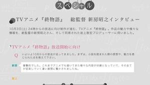 スクリーンショット 2015-09-10 20.15.44 のコピー