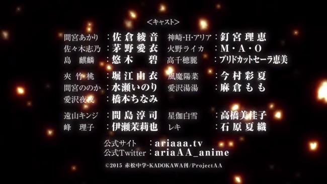 スクリーンショット 2015-09-11 18.38.12