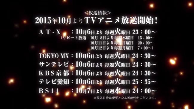 スクリーンショット 2015-09-11 18.38.02