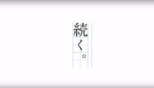 スクリーンショット 2015-09-14 20.44.32