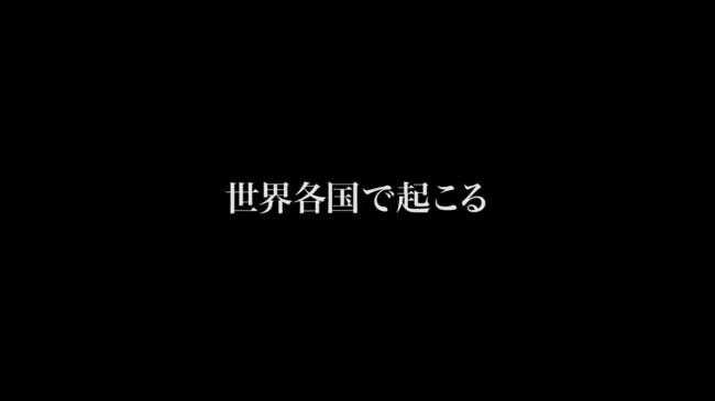 スクリーンショット 2015-09-14 12.33.57