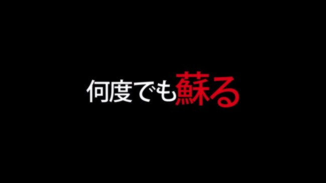 スクリーンショット 2015-09-15 10.24.39