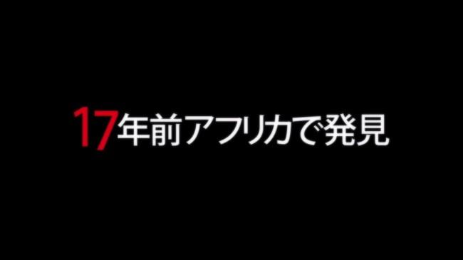 スクリーンショット 2015-09-15 10.24.29
