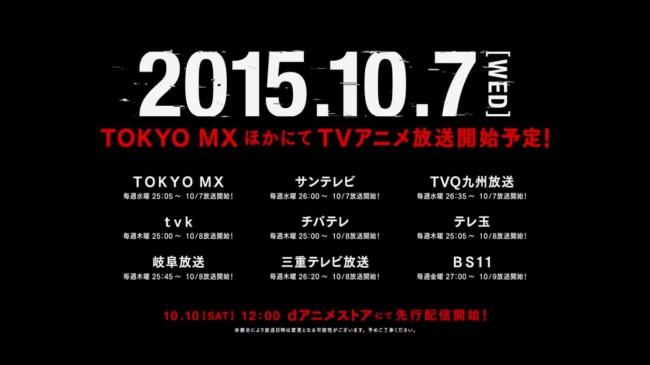 スクリーンショット 2015-09-16 12.15.06
