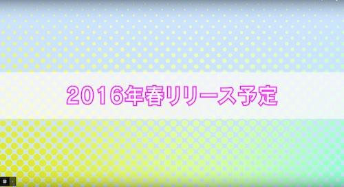 スクリーンショット 2015-09-17 15.57.12