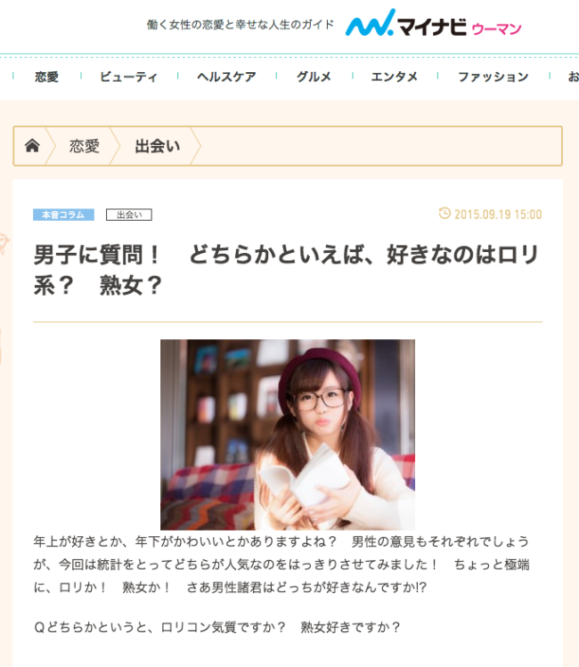 スクリーンショット 2015-09-19 16.24.51