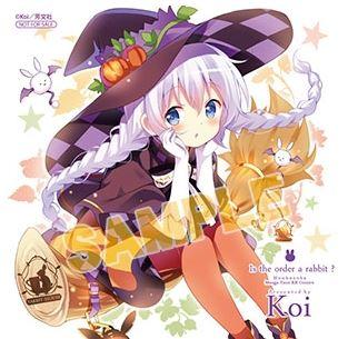 koikoi - コピー