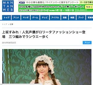 スクリーンショット 2015-09-26 5.01.16 のコピー