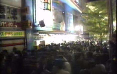 アキバがパソコン街として絶頂だった1995年11月、Windows95_に長い行列_-_YouTube 2