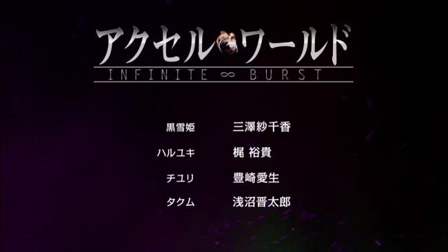 スクリーンショット 2015-10-04 19.16.21