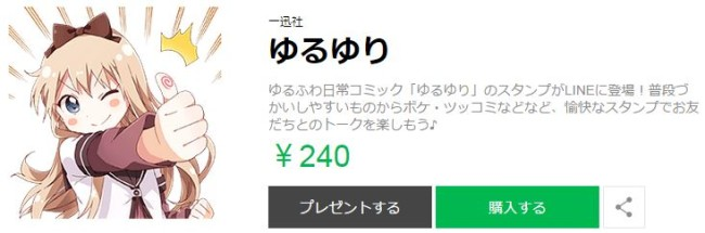 yuyuyu1 - コピー