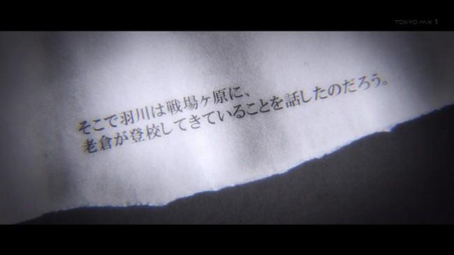 capt_148