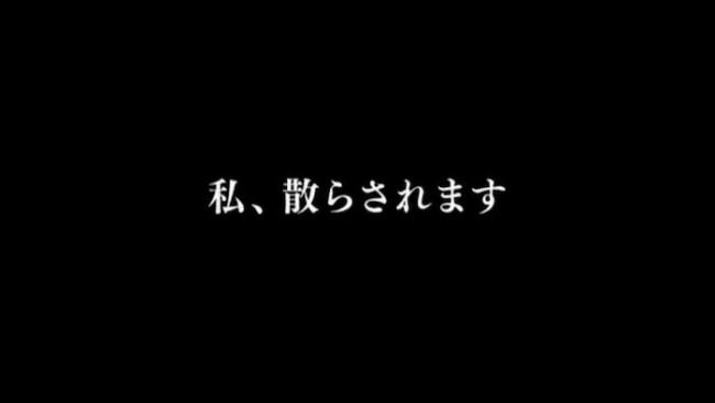 yusaani_img88