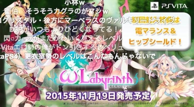 スクリーンショット 2015-10-12 13.52.45