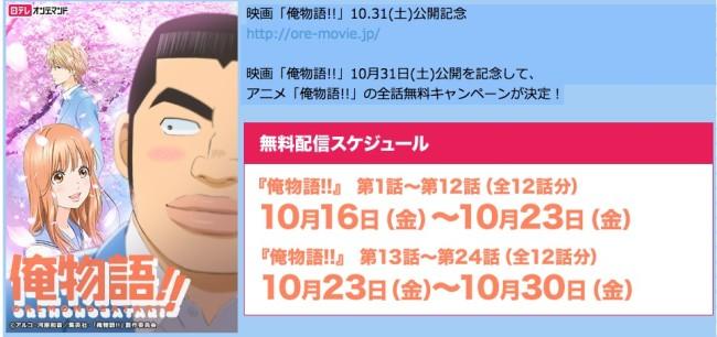 スクリーンショット 2015-10-16 22.58.40 のコピー
