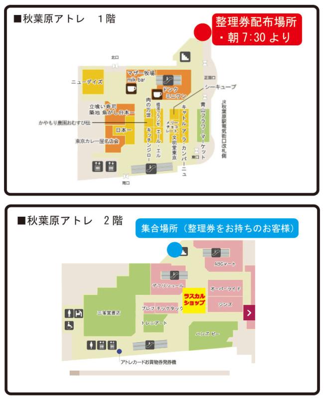 15101601_map