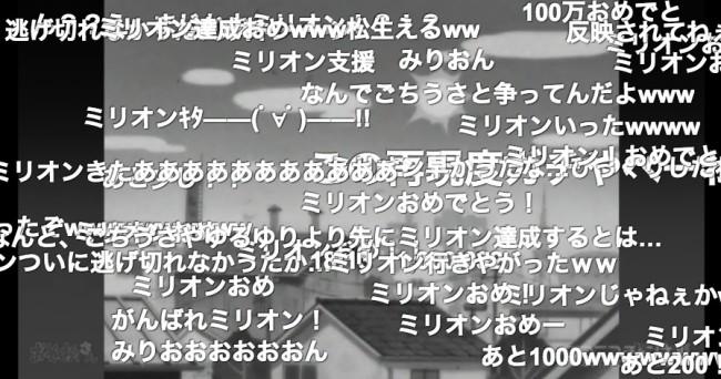 スクリーンショット 2015-10-19 19.03.46 のコピー