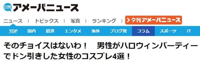 hahahah - コピー