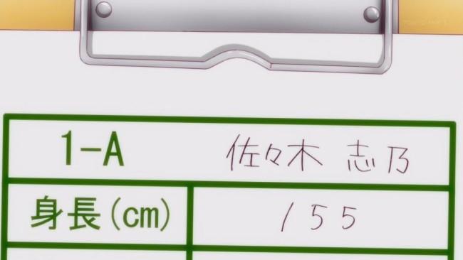capt_352