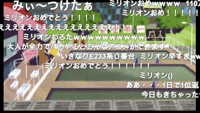 おそ松さん 第2話「A「就職しよう」 B「おそ松の憂鬱」」_-_ニコニコ動画_GINZA