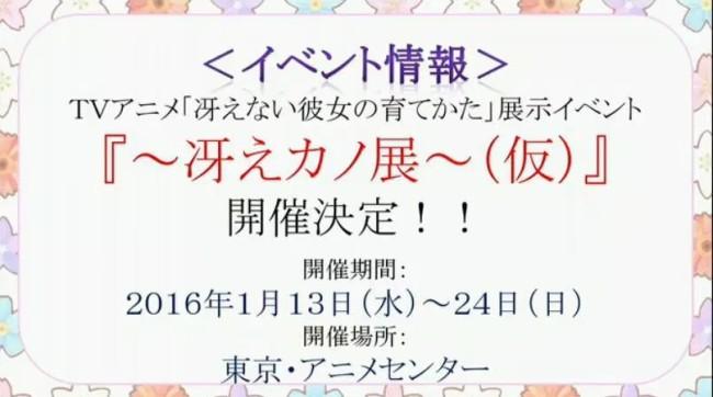 スクリーンショット 2015-10-24 13.39.26