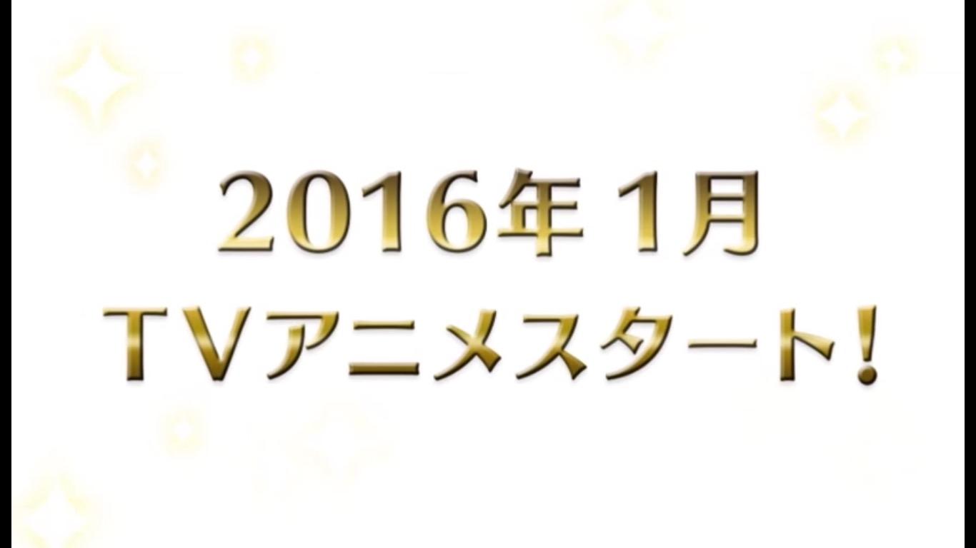スクリーンショット 2015-11-05 12.19.01