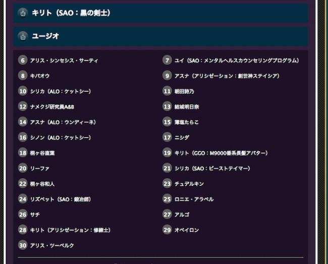 スクリーンショット 2015-11-05 0.19.02 のコピー