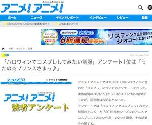 スクリーンショット 2015-11-05 9.54.27 のコピー