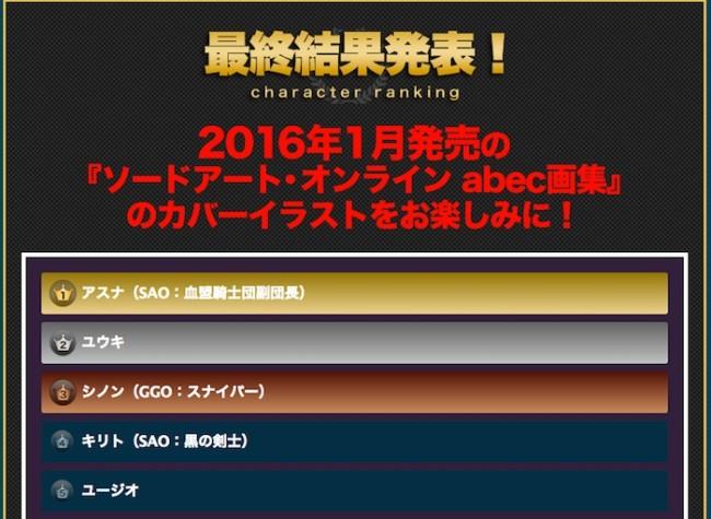 スクリーンショット 2015-11-05 0.18.52 のコピー