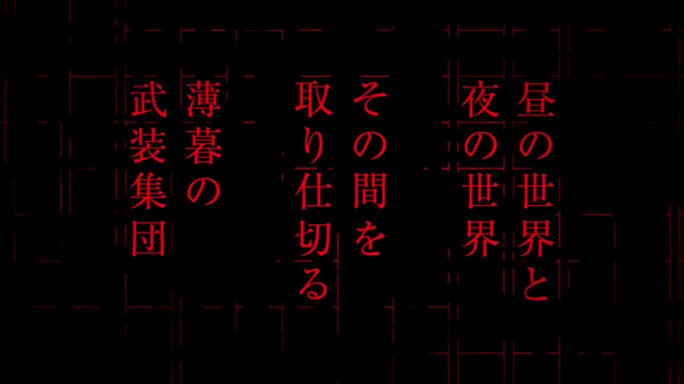 スクリーンショット 2015-11-08 10.16.44