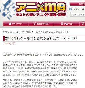 スクリーンショット 2015-11-11 19.07.18 のコピー