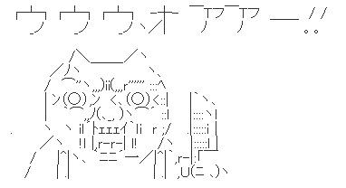 db41471c のコピー