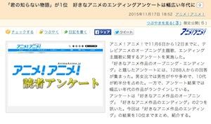 スクリーンショット 2015-11-17 19.56.33 のコピー