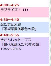 スクリーンショット 2015-11-18 17.30.32