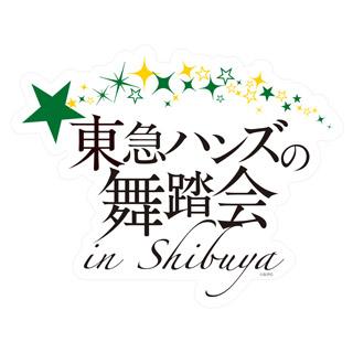 sticker_11